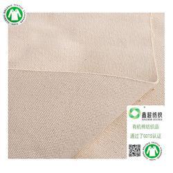 有机棉帽子布10856斜纹布料鑫超纺织有机棉布GOTS认证厂图片