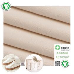 有机棉府绸布13372衬衫布料-鑫超纺织有机棉布纺织工厂-布图片