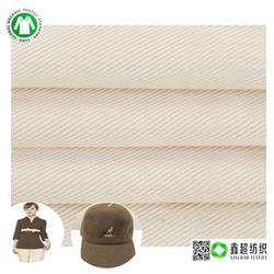 鑫超有棉布GOTS认证棉布60s140120有机棉府绸布图片