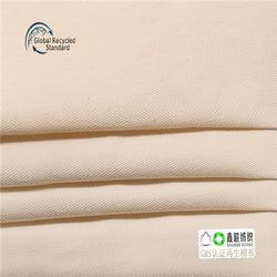 鑫超纺织生产GRS再生棉布再生棉布纺织厂GRS认证办事处-布图片