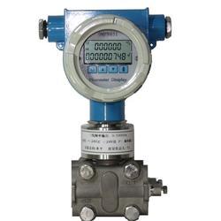 山西差压变送器| 山东庄威自动化设备|差压变送器厂家图片