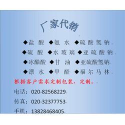 六偏磷酸钠厂家哪家好|西藏六偏磷酸钠厂家|梅桂贸易(查看)图片