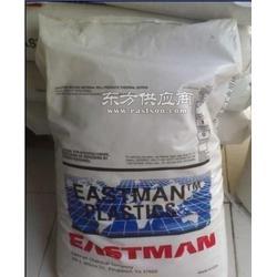 进口PETG 美国伊士曼MP002图片