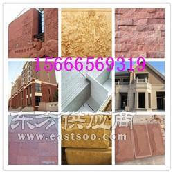 红砂岩盲道石生产厂家图片