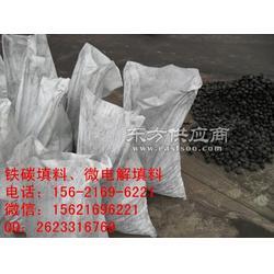 海安铁碳填料 印染厂废水处理填料报价图片