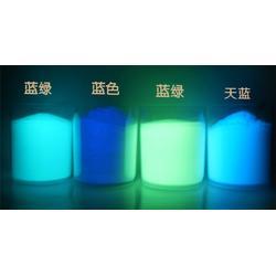 荧光发光粉品质如一、韶关武江区荧光发光粉、夜光粉厂家图片