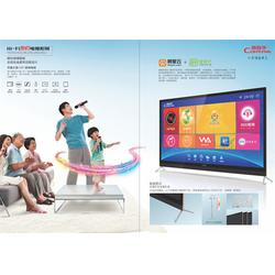 松浦电器 43寸液晶电视机定做性能优异-乐昌液晶电视机图片