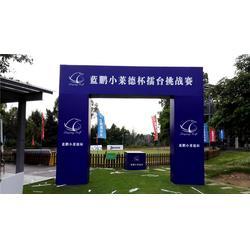 广州大型喷绘广告制作,图特,喷绘广告图片