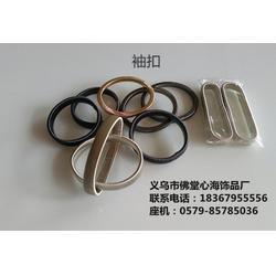 采购弹簧手链、弹簧手链、心海饰品厂创新设计图片