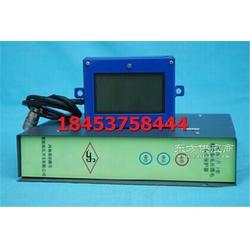 WDZB-P1 低压馈电综合保护器-创新励志图片