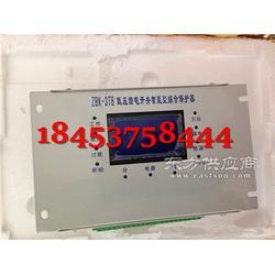 ZBK-3TB低压馈电开关智能型综合保护器图片
