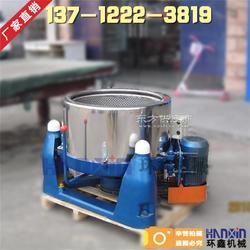 环鑫羊毛脱水机脱水专业的机器图片