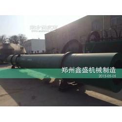 生产供应有机肥烘干机设备 运转灵活图片