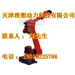 环缝焊接机器人维修,焊接机器人多少钱图片