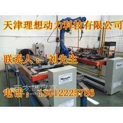 库卡焊接机器人厂家配件,松下焊接机器人图片