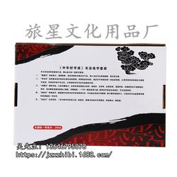 中華好字成,旅星優質供應商,中華好字成好用嗎圖片