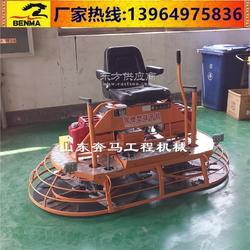 座驾式抹光机 驾驶型抹平机混凝土地面驾驶式抹光机图片