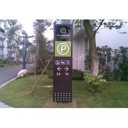 标牌制作,武汉标牌,武汉都市裕华广告公司(查看)图片