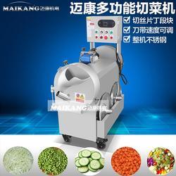 全自动切菜机好用吗、迈康机电、西藏全自动切菜机图片