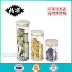 批量生产 耐热可冷藏密封罐 储物干果糖果罐 花草茶叶玻璃罐图片