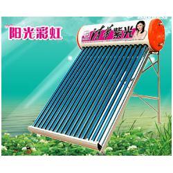 太阳能加盟店,清华紫光太阳能,平度太阳能加盟图片