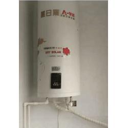 太阳能热水器维修,山东太阳能厂家,福建太阳能热水器图片