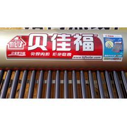 家用热水器分类,西藏家用热水器,山东太阳能厂家图片