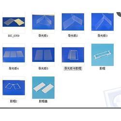 谷麦光电性价比高(多图)、工控导光板订购、工控导光板图片
