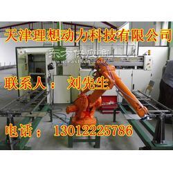 铝焊接机器人养护,氩弧焊焊接机器人生产图片