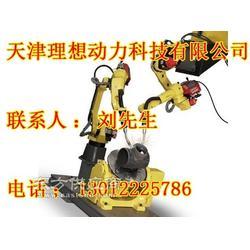 新松焊接机器人,锡焊接机器人哪家好图片