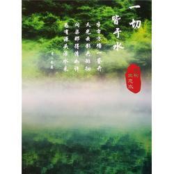 山树毛刷使用后的效果-杭州华池园林-山树毛刷图片