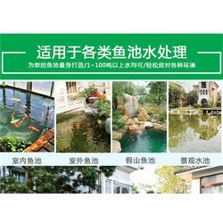杭州华池园林 山树过滤棉过滤效果差-山树过滤图片