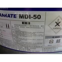 万华MDI-50,巴斯夫MI/MIPS,蓝星东大聚醚,TDI图片