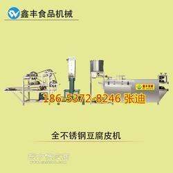 豆腐皮机全自动商用 豆腐皮机器厂家豆腐皮机操作视频图片