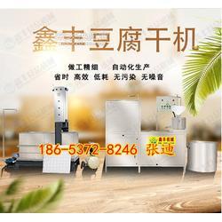 新款豆腐干机哪家好 豆腐干机豆腐干自动化生产设备图片