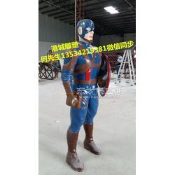 厂家直销正版英雄人物玻璃钢美国队长雕塑摆件图片