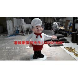 餐厅吉祥卡通人物雕塑 门口装饰迎宾玻璃钢厨师雕塑模型图片