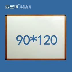 温州管理展板-迈宝得文化用品(在线咨询)管理展板图片