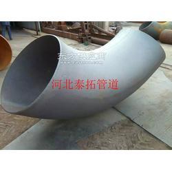 不锈钢高压无缝弯头厂家图片