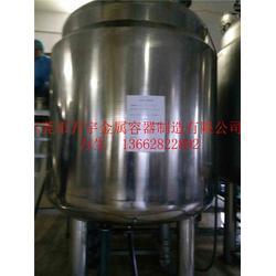 不锈钢化工罐-不锈钢化工罐出售-万宇油罐(推荐商家)图片