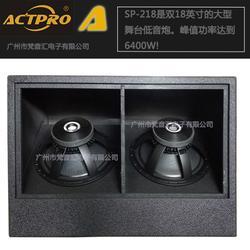 梵音汇音响,大功率KTV专用组合音响,KTV专用组合音响图片