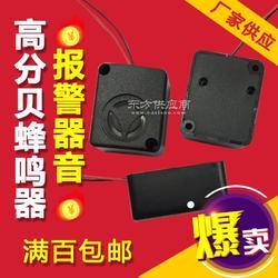 热销的宝贝方壳报警器压电有源直流蜂鸣器 12v 高分贝图片