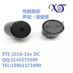 2316 压电有源蜂鸣器12VDC 品质保证图片