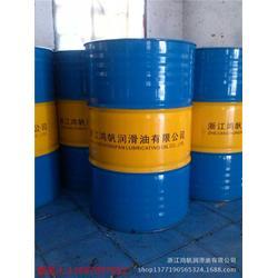 宁波工业润滑油_ 鸿帆润滑油厂家_工业润滑油销售商图片