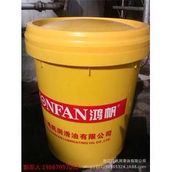 特种工业润滑油_ 鸿帆润滑油厂家_丽水工业润滑油图片