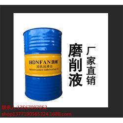 宁波铝专用切削液, 鸿帆润滑油服务好,铝专用切削液厂图片