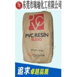 韩华PVC糊粉KM-31图片