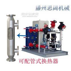 汽水缠绕管式换热机组 供暖不锈钢换热站图片