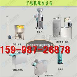 小型豆皮机 全自动豆腐皮机 干豆腐机厂家地址图片