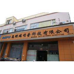 JBL音响|昭通JBL音响|瑞司普科技(查看)图片
